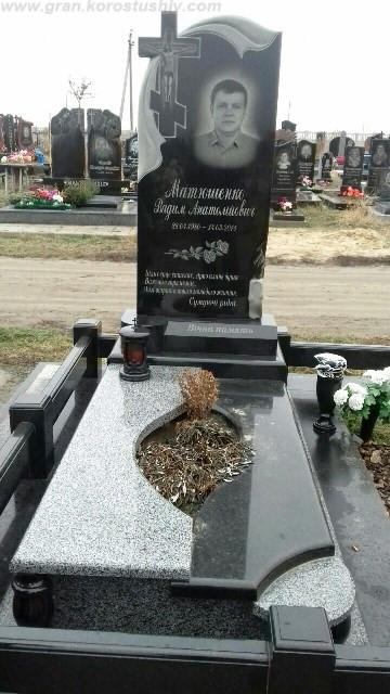 замовити екслюзивні памятники Коростишів київ Україна фото ціна
