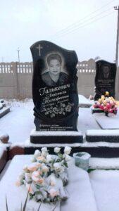 купити меморіальний комплекс з граніту Коростишів київ Україна фото ціна