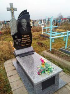 меморіальні гранітні комплекси Коростишів київ Україна фото ціна
