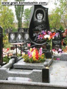 ексклюзивні пам'ятники з граніту оптом Коростишів київ Україна фото ціна