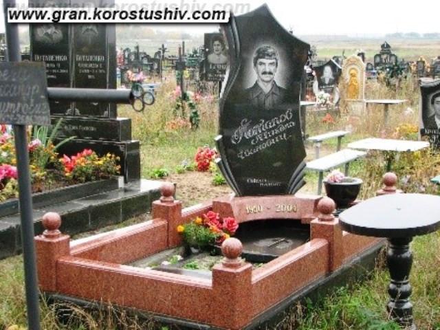 ексклюзивні пам'ятники з граніту коростишів україна киев фото ціна