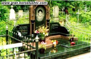 ексклюзивні пам'ятники з граніту Коростишів київ Україна фото ціна
