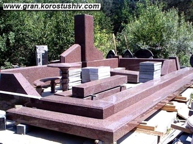 елітні гранітні пам'ятники Коростишів київ Україна фото ціна