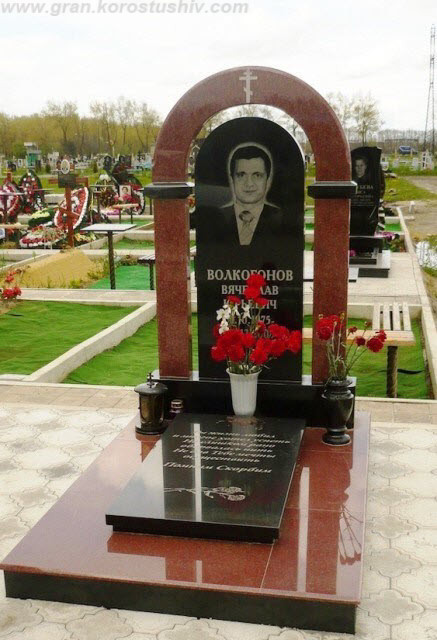 гранітні пам'ятники Київ Коростишів Київ Україна фото ціна